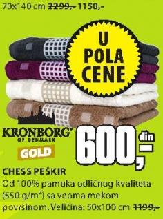Peškir Chess 70x140
