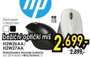 Bežični optički miš H2W27AA
