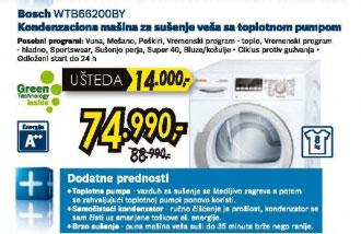 Mašina za sušenje veša WTB 66200BY