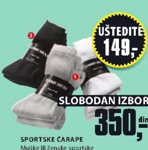 Sportske čarape ASRID