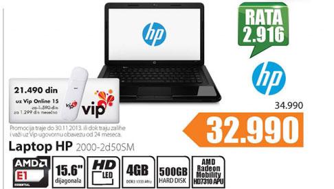 Laptop  2000-2d50SM (F1Y45EA)