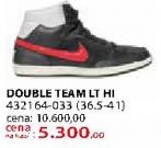 Patike Double team LT HI