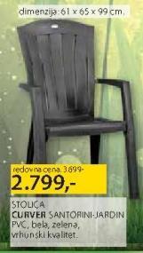 Baštenska stolica Santorini-Jardin