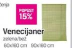Venecijaner, 60x160