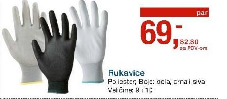 Gumene rukavice