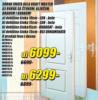 Sobna vrata Kraft Master Luk Bela štok 15cm