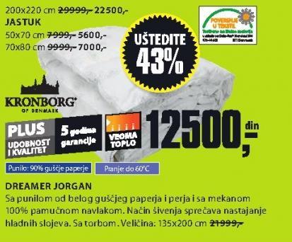 Jastuk Dreamer 50x70