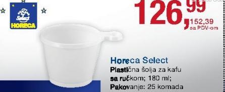 Plastična šolja za kafu