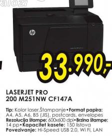 Štampač Color LaserJet Pro 200 Printer M251nw CF147A