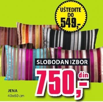 Jastuk ukrasni više boja 45x45cm