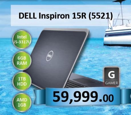 Laptop Inspiron 15R (5521)