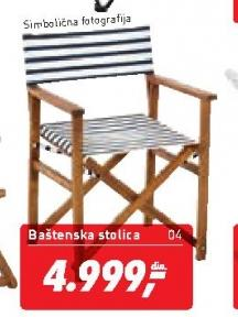 Baštenska stolica Capri
