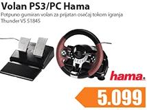 "Volan PS3/PC ""Thunder V5"" 51845"