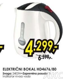 Električni bokal  HD4676 80