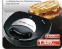 Sendvič toster CSS-5302B