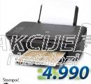 Multifunkcijski uređaj DJ1050 MFC