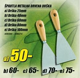 Špahtla metalna drvena drška 60mm