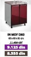Kuhinjski element IN MDF D60 moka