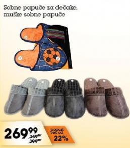 Sobne papuče za dečake