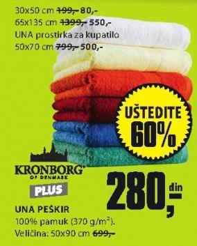 Peškir Una 30x50