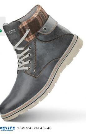 Cipele muške 1375514