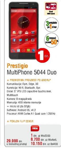 MultiPhone 5044 DUO