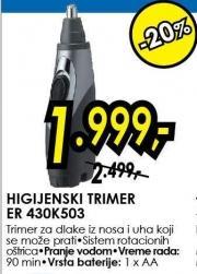 Higijenski trimer Er 430k503