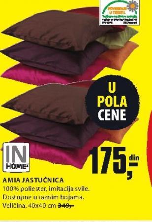 Jastučnica Amia