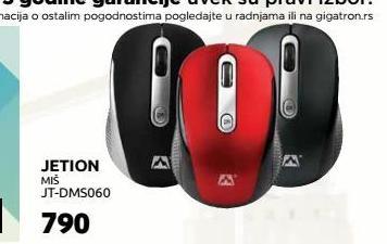 Bežični miš JT-DMS060