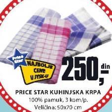 Kuhinjska krpa Price Star