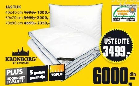 Jastuk 40x40