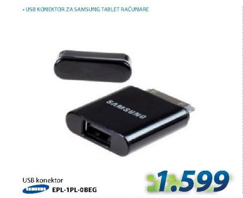Dodatak za tablet računar USB ADAPTER GALAXY TAB & NOTE SAMSUNG
