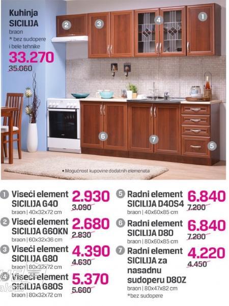 Viseći element Sicilija G80