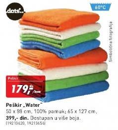 Peškir Water 65x127