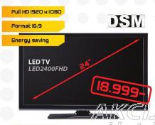 LED TV LED32D1HD