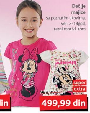 Majica dečija