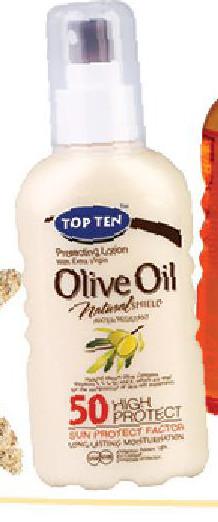 Losion za sunčanje Olive Oil SPF 50