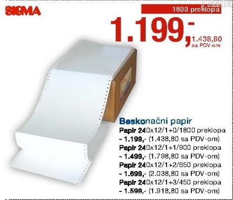 Beskonačni papir 2/650 preklopa