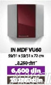 Kuhinjski element IN MDF VU60 bordo sjaj