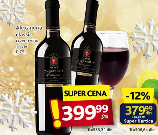 Crveno vino Alexandria