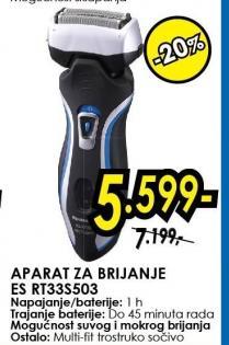 Aparat za brijanje ES RT33S503