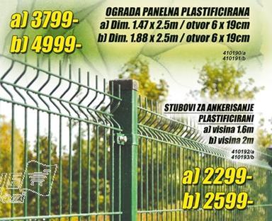 Ograda panelna plastificirana 1.47x2.5m
