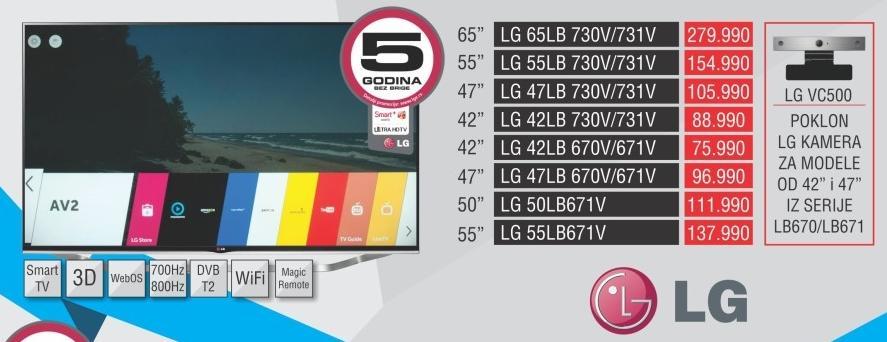 """Televizor LED 42"""" 3D 42lb730v"""