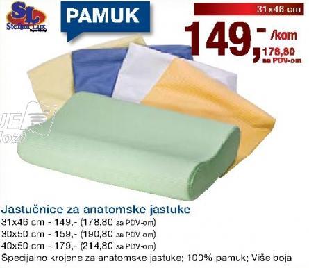 Jastučnica za anatomski jastuk 30x50cm Stefani lux