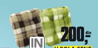 Jastuk za stolice Hillery
