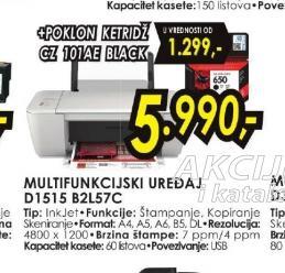 Multifunkcijski uređaj D1515 B2L57C