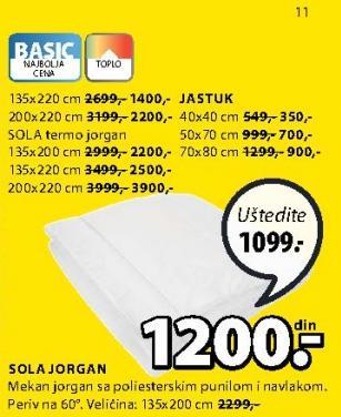 Jorgan Sola 135x200cm