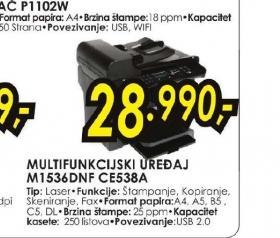 Multifunkcijski uređaj LaserJet Pro M1536dnf CE538A