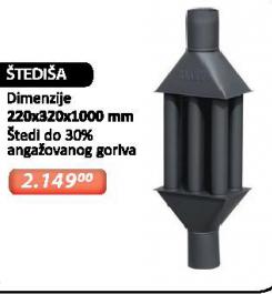 Peć Štediša