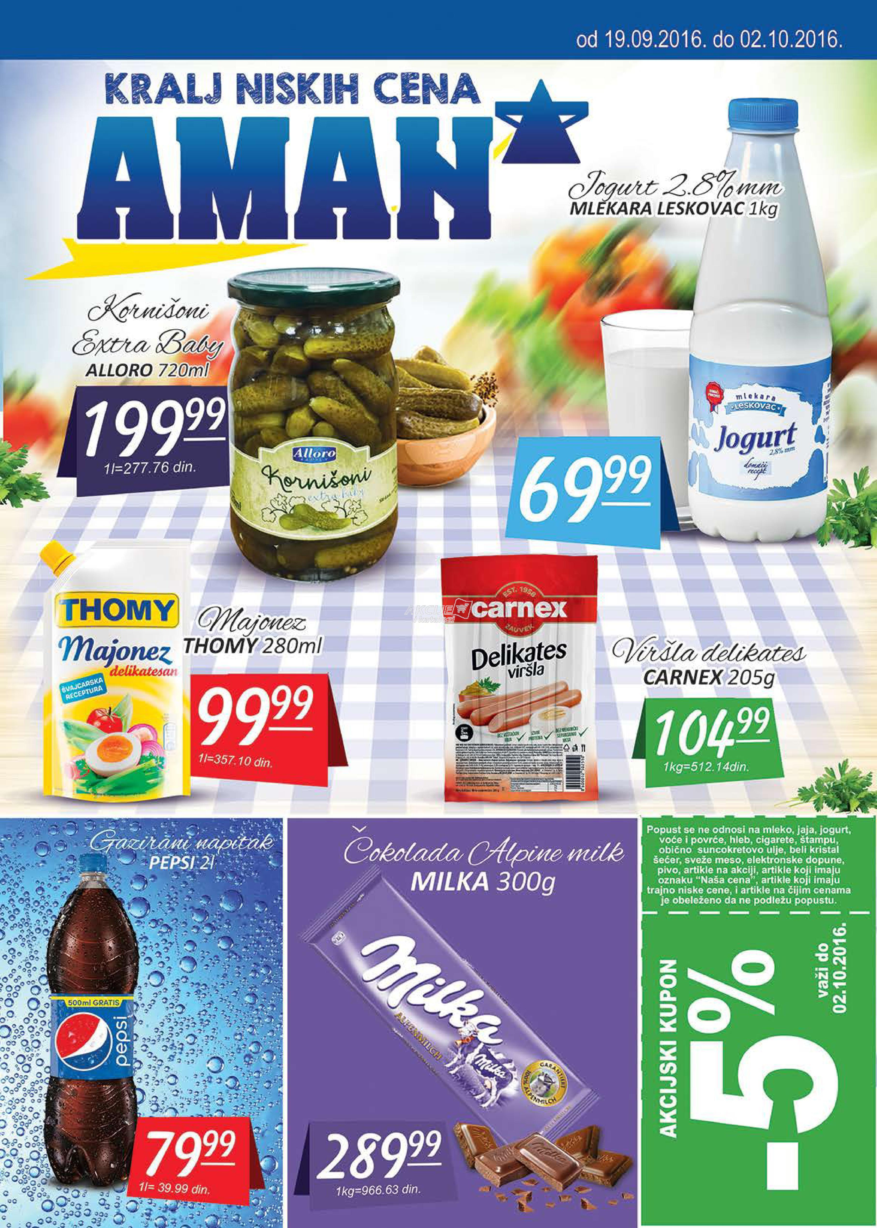 Aman - Redovna akcija odlične kupovine